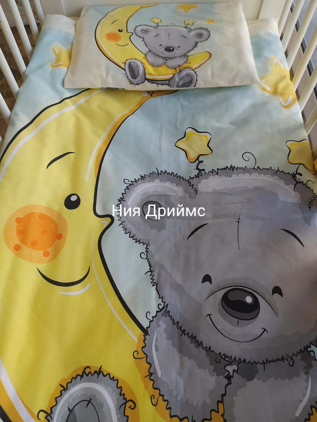 """ЛУКС бебешки спални комплекти """"Луна"""" 5 части"""
