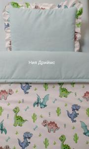 Спален комплект за количка- Динозаври- 3 части
