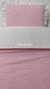 Спален комплект за количка- Звиздички-3 части